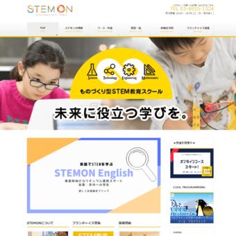 STEMON(ステモン)の画像