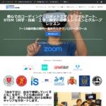 東京コーディングクラブの口コミや評判
