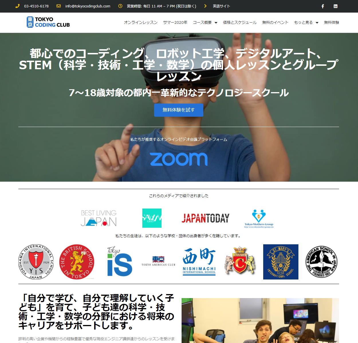"<span class=""title"">東京コーディングクラブの口コミや評判</span>"